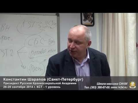 Российский геронтологический научно-клинический центр 📍 на