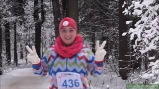 XVII Зеленоградский зимний «БИМ»-марафон