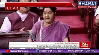 Sushma Swaraj Speech at Rajya Sabha   Parliament Session 2018   Bharattoday