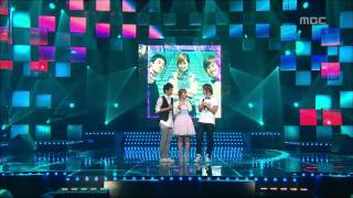 Opening, 오프닝, Music Core 200800510