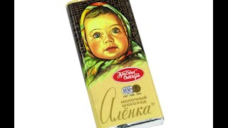 Russian chocolate Alyonka in Hong Kong