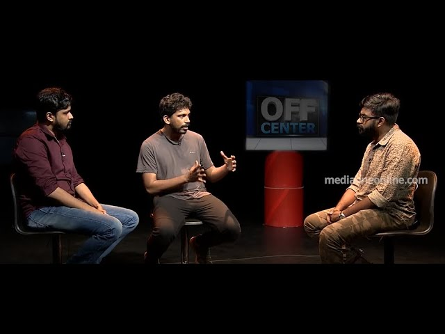 Off Center | Mediaone Academy | Students Initiative | എന്താണ് മാലിക് ചരിത്രത്തെ വളച്ചൊടിച്ചോ ?
