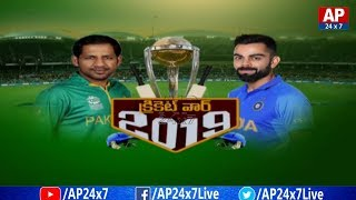 India vs Pakistan    Who Will In World Cup 2019 Match Today ?   AP24x7