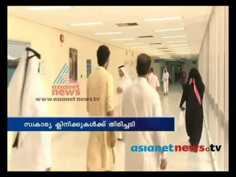Qatar News Apr15_2013_x264