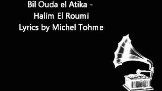 Bil Ouda el Atika   Halim El Roumi mp3