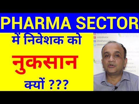 Pharma Sector - Top 7 Trends Impacting the Future | Hindi