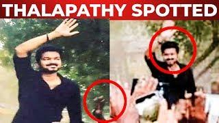 Morattu Mass : Thalapathy Vijay Met Fans At Thalapathy 63 Shooting Spot !!