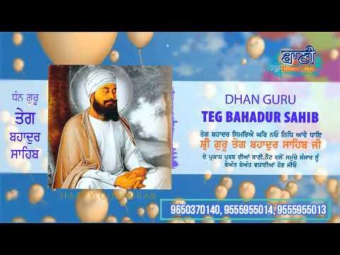 Happy-Gurpurab-Dhan-Guru-Teg-Bahadur-Sahib