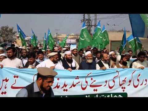 Jamaat-e-Islami condemns Ghazi Mumtaz Qadri