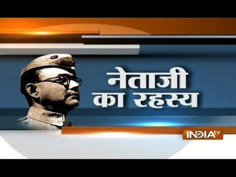 Narendra Modi to Investigate Netaji Subhas Chandra Bose