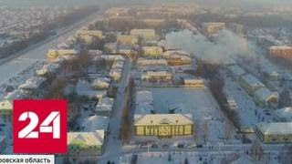 Смотреть видео Впервые за несколько лет бюджет Кузбасса вернулся в профицит - Россия 24 онлайн