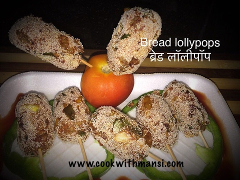 Bread lollypops recipe in hindi -Deep fried snack from ...