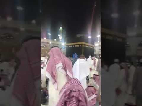 Adhan Isha by Sheikh Majid Abbas Al Hamdoulilah