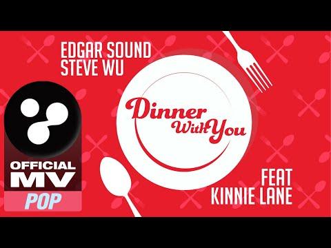 [OFFICIAL] Edgar Sound, Steve Wu - Dinner With You (Feat. Kinnie Lane) | DJKOREA 디제이코리아