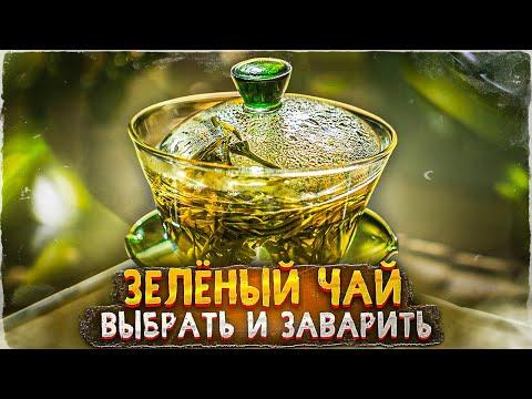 Чай зеленый AHMAD Green Tea