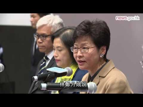 香港故宫文化博物馆咨询展开 缩图