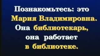 Russian World 25