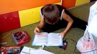 Мой брат учит уроки