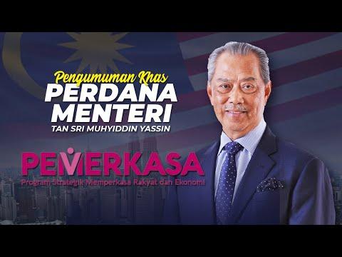 [PENUH] Perutusan Khas Perdana Menteri Mengena PEMERKASA   17 Mac 2021