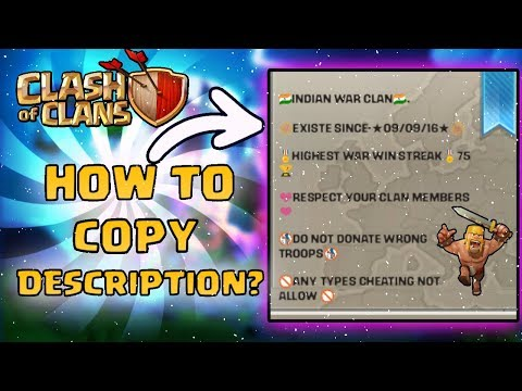 HOW TO MAKE A PROFESSIONAL CLAN DESCRIPTION ||CLASH OF CLAN