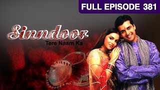 EP 381 - Sindoor Tere Naam Ka - Unique Love Story Hindi Show - Sharad Kelkar,Gurdeep Kohli - Zee TV