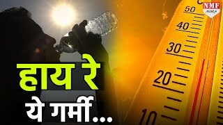 कम नहीं हो रही गर्मी की मार, Delhi में और चढ़ेगा पारा