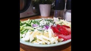 """Весенний салат """"Бахор"""" из узбекского ресторана"""
