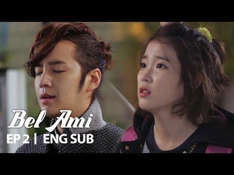 If IU Got in Jang Keun Suk's Car? [Bel Ami Ep 2]