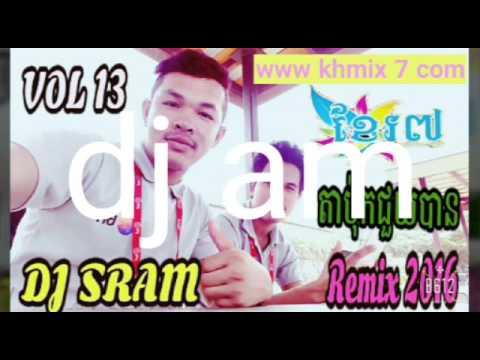 02 នាយម៉ៃ ហើយនឹង នាយអែម khmix remix dj com 13 2016