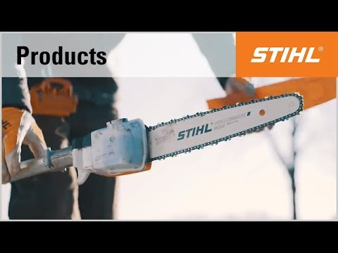Бензиновый высоторез STIHL HT 133