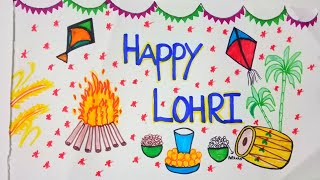 #happy Lohri drawing