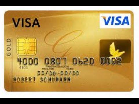 ارقام بطاقات فيزا مسروقة