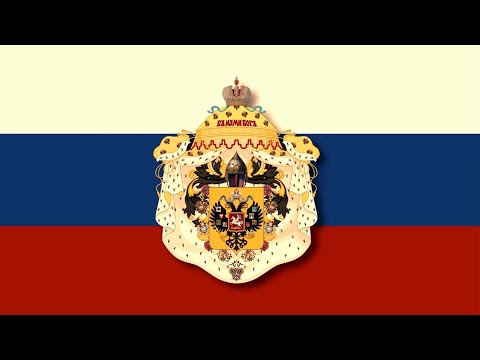 National Anthem of the Russian Empire | Боже, Царя храни! (1833-1917)