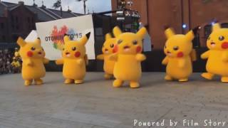 Cari Pokemon Pokemon Go Dance Music