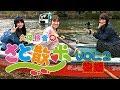 久保怜音のさと散歩 Vol.2 (後編) / AKB48[公式] の動画、YouTube動画。