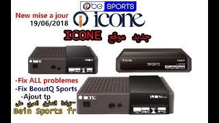 Video 19/06/2018 ICONE جديد موقع download MP3, 3GP, MP4, WEBM, AVI, FLV Agustus 2018