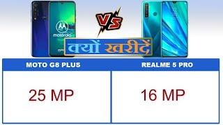 Motorola Moto G8 Plus vs Realme 5 Pro Comparison and Reasons to Buy