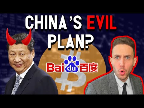 China's EVIL Plan To Control Bitcoin REVEALED? Baidu's Xuperchain = Government Surveillance?