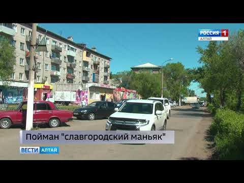 В Славгороде задержали мужчину, который за два дня напал на четырёх женщин