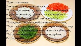 Рецепты первых блюд:Легкий овощной суп с рисом