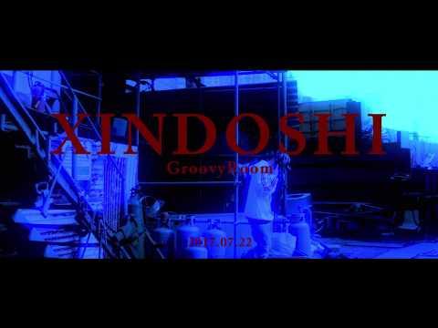 GroovyRoom (그루비룸)  -XINDOSHI (Feat. ?, ?, ?, ?) MV TEASER