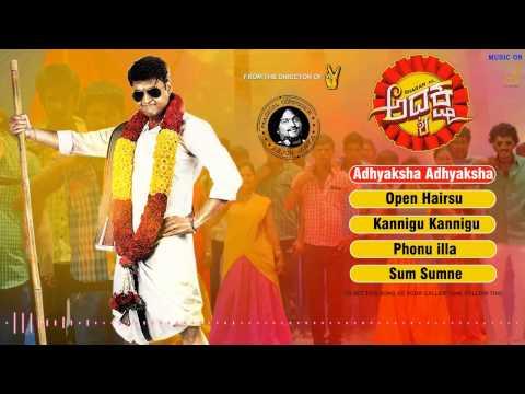 Adyaksha - Title Track Song | Puneeth Rajkumar | Sharan | Arjun Janya