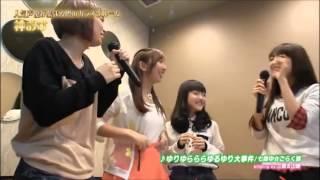 神OK HikariTV特別版 第1回「三森、山崎/ゆりゆららららゆるゆり大事件」