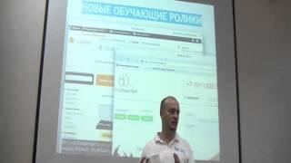 Вступительная речь к UMI.SUMMIT-2011