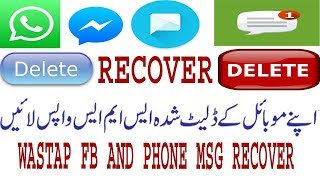 How To Recover Delete Fb Messege Whatsapp SmS Mobile SmS Contact Number With Proof