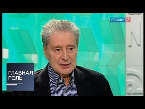 Главная роль. Вениамин Смехов. Эфир от 24.09.2012