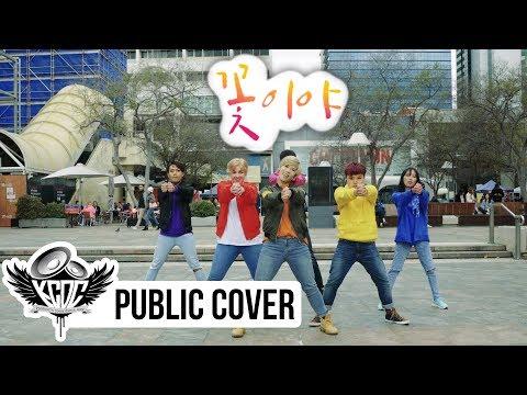 [KPOP IN PUBLIC 4K] JBJ | My Flower 꽃이야 | DANCE COVER [KCDC]