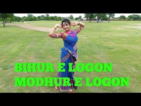 BIHURE LOGON MODHURE LOGON/ DANCE/ BIHU DANCE