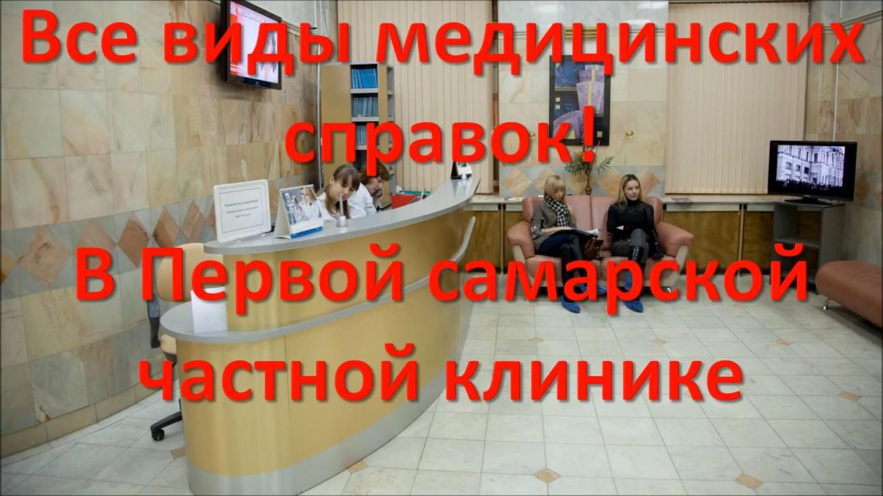 Хотите срочно оформить официальный больничный лист и задним числом?. Обращайтесь в ооо медсервис в москве, где купить эту справку с доставкой не составит никакого труда.