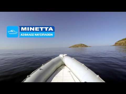 ΑΣΦΑΛΕΙΕΣ MINETTA - Ασφάλιση Σκαφών
